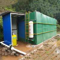 China Perfect compact design and cheaper logistic charge Integrated  domestic village AO bio-treatment Sewage Treatment Plant on sale