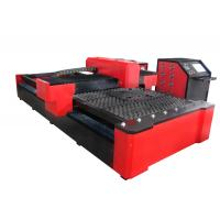 650W YAG Laser Cutting Machine , Stainless Steel and Aluminum CNC Laser Cutter Manufactures