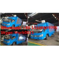 HOT SALE forland 4*2 RHD LED advertising truck with 3 sides P8 LED screen, best price Forland LED billboard truck Manufactures