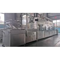 Sugar Microwave Drying Equipment: Sweet Processing Machine Manufactures