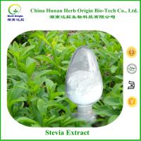 China 10 Years Manufacture Pure Sweeteners Natural Stevia Extract Powder on sale