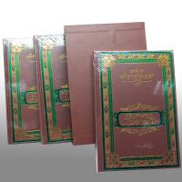 Professional Cardboard Paper Hardcover Book Binding With Shrink Wrapped Manufactures