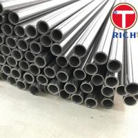 China Austenitic Ss Seamless Pipe , Round Boiler Stainless Steel Precision Tubing on sale