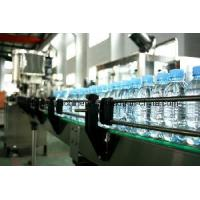 Mineral Water Filling Line/Machine/System (CGFA) Manufactures