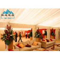 500 People Outside Event Tents Colourful Cover For Big Parties Manufactures