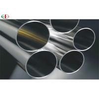 Round Seamless Rolled Stainless Steel 304 Tube Pipe Hollow Bar EB3378 Manufactures