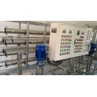 Water Purification System and Ultra Pure Water System for Clean Rooms Equipment Manufactures