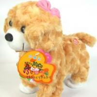 Buy cheap Honeybaby Electronic Dog Singing English Songs and Shaking Heads from wholesalers
