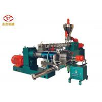 Auto PVC Granulator Plastic Granules Manufacturing Machine One Year Warranty Manufactures