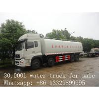 2017s best price CLW Brand 2000 gallon to 4000 gallon  cistern truck for sale, good price Manufactures