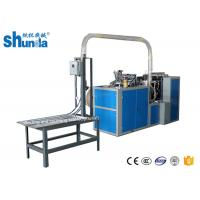 China Tea Paper Cup Disposable Paper Products Machine Hot Air System on sale