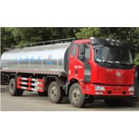 China famous FAW 6*2 18000L LHD CLW brand milk tank truck for sale, Factory sale best price stainless liquid food truck Manufactures