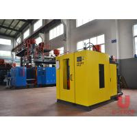Quality Safe Extrusion Blow Molding Machine Plastic Bottle 5L Jerry Can Making for sale