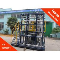 BOCIN Automatic Cleaning Stainless Steel Modular Filter For Liquid Purification Manufactures