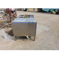 China Industrial Fruit Washing Machine2500 * 1000 * 1150 Size  Fully Dissipated on sale