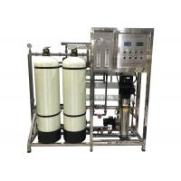 Brackish Water Reverse Osmosis Water Treatment System High Salty Desalination Filter Manufactures