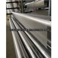 Flexible Thickness 105M Nickel Rotary Screen Printing High Toughness Manufactures