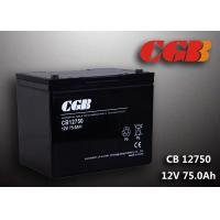 CB12750 sealed Valve Regulated Lead Acid Battery 12V 75AH UPS EPS use Manufactures