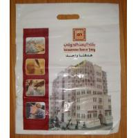Patch Reinforced Die Cut Handle Bags For Shopping / Advertising Manufactures