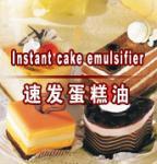 Bakery Cake Emulsifier improver Manufactures