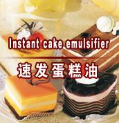 Instant Cake Emulsifier for food Manufactures