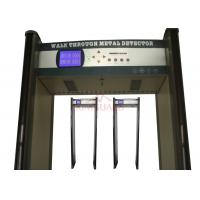 Professional 45 Zone Portable Walk Through Metal Detector With Remote Control K645 Manufactures