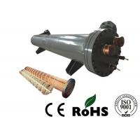 Horizontal Loose Flange Tube And Tube Heat Exchanger For Air Conditioning System Manufactures