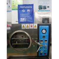Quality Water Short Storage Protect Pressure HAST Chamber Accelerated Aging Test Chamber for sale
