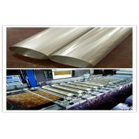 Buy cheap High Strength 135 Roundness Rotary Euro Screen Textile Spares For Rotary Screen Printing from wholesalers