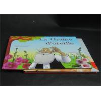 Landscape Hardcover Magazine Book Printing Services Grey Board CMYK / Pantone Color Manufactures
