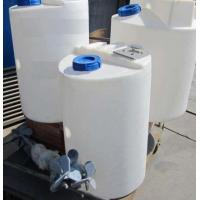 Buy cheap chemical mixing machine, chemical powder mixer from wholesalers