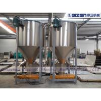 1 Ton Automatic Fish Feed Mixer , Vertical Ribbon Mixer With Hot Air Drying System Manufactures