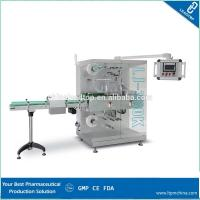 Fully Automatic Pharmaceutical Processing Machines High Speed Film Bundling Machine Manufactures