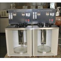 China ASTM D892 Two Baths Foaming Characteristic Tester with Cooler for Oil Testing on sale