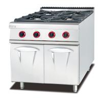 Western Kitchen Equipment 800*900*940mm 4 Burner Gas Stove with Gas Oven Manufactures