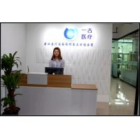 Guangzhou YIGU Medical Equipment Service Co.,Ltd