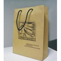 200gms Brown Kraft Paper t-Shirt Bags For Shopping With Customized Logo / Brand,Pp Handle Manufactures