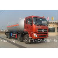 mobile road transported lpg gas tank truck for sale, CLW brand best price propane gas transported tank truck for sale Manufactures