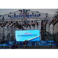 Huge 3535 Outdoor SMD Led Display High Resolution / Led Background Wall 5mm Pixel Pitch Manufactures