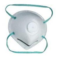 Quality Disposable Protective Dust-Proof Mask Non-Woven Active Carbon N95 for sale