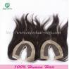 Buy cheap U-part Lace top closure 4''x4''malaysian virgin hair natural color 10''-24''L from wholesalers