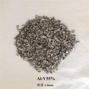 Buy cheap AlV 5-65% Alloy Vanadium-Aluminium Master Alloy / Aluminum Based Master Alloy from wholesalers