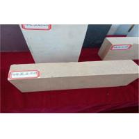 Fire Resistant Zircon Mullite Brick For Cement Kiln / Hot - Blast Stove Manufactures