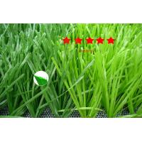 Professional Football Artificial Turf/50mm thickened double spine grass(LTGSDS503) Manufactures