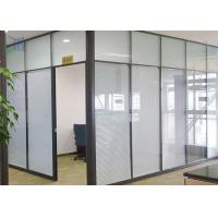 Insulation Aluminium Office Partition System Glass Wall Partition For Individually Space Manufactures