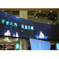 Full Color P6mm LED display Module , Flexible Video Display Light Weight Manufactures