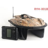 China Camouflage Color Two Way Wireless Remote Control GPS Bait Boat - Upgraded Edition Of RYH-001B on sale