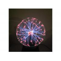 Plasma Static Light Ball 4 Inch Party Amazing Plasma Dome Show From Any Angle Manufactures
