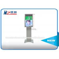 Vertical Self Service Railway Ticket Vending Machine IP65 With RFID Card Reader Manufactures