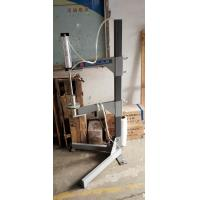 Sofa Chair Vertical Edge Banding Industrial Upholstery Machine Manufactures